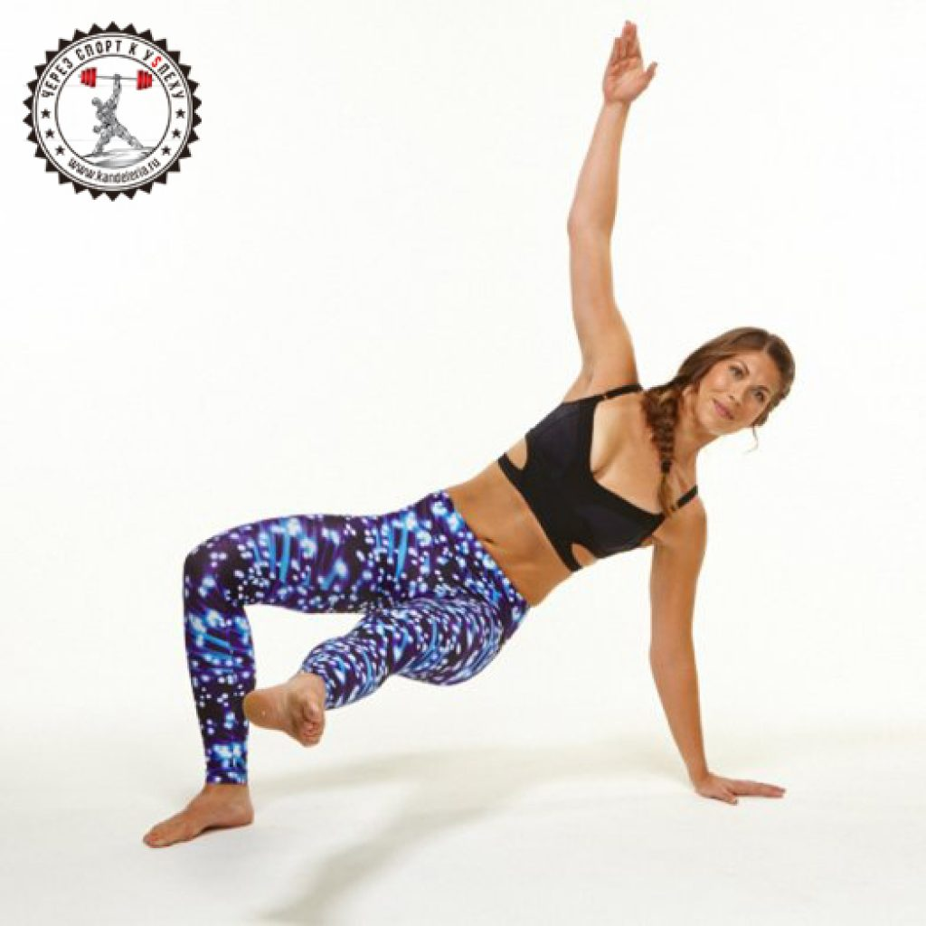 Kişisel Egzersiz Programınızı Hazırlayın