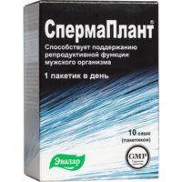 lægemidler til forbedring af sædmotiliteten